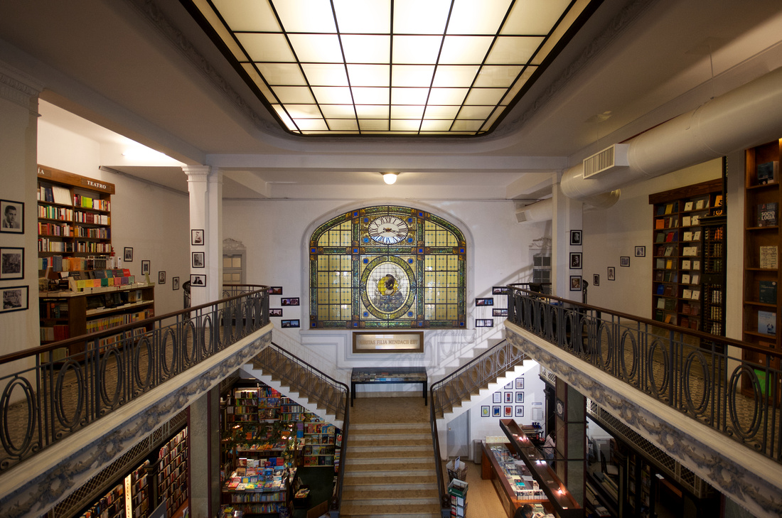 Art Deco architecture in Librería Puro Verso in Montevideo.